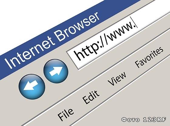 для чего нужен браузер