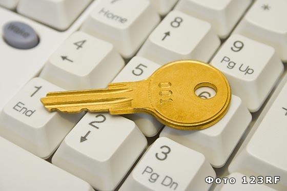 Что Такое Password - фото 9