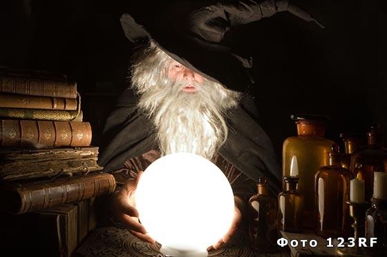Магия молния обучение