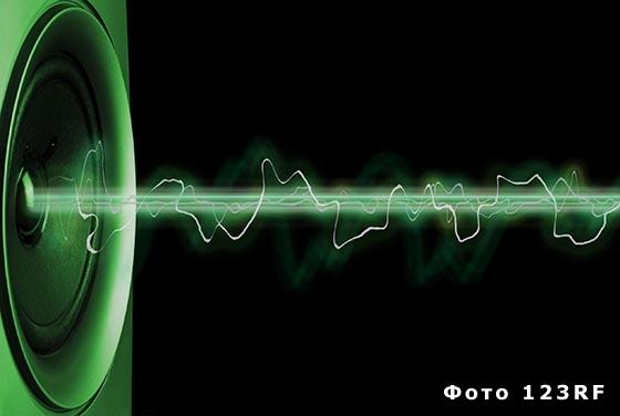 скольки можно слушать музыку до скольки: