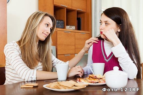 как лучше знакомиться одной или с подругой