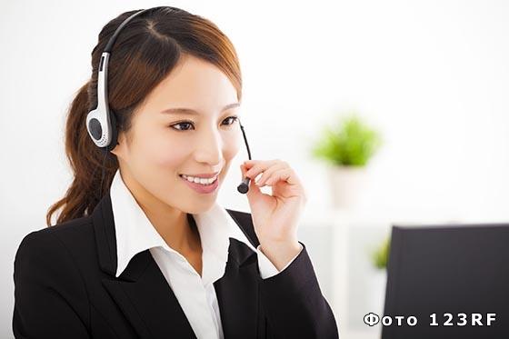 Как звонить в мегафон с мобильного