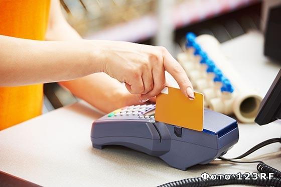 Как посмотреть баланс банковской карты