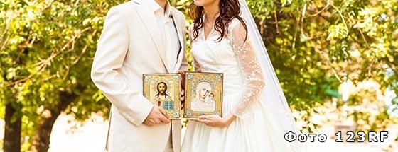 Какими иконами благословляют жениха и невесту
