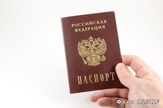 Если надо получить паспорт как лететь в  лет