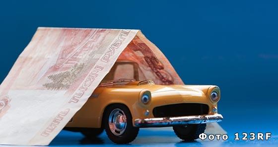 Где Дешевле Страхование