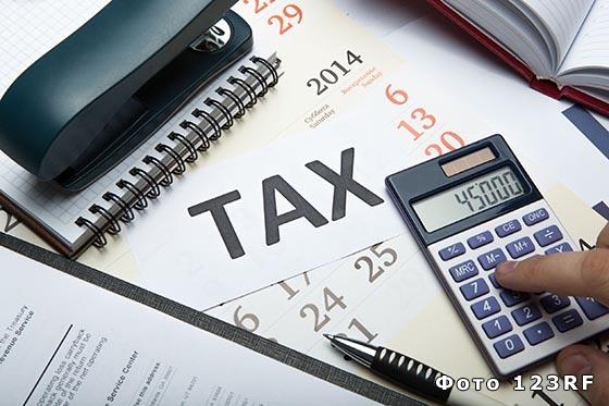 Подоходный налог