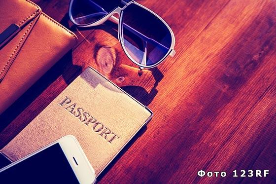 Как оформить временную регистрацию по месту пребывания, База ответов на любые вопросы