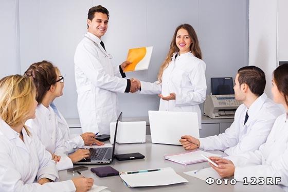 Медицинский центр им пирогова адрес