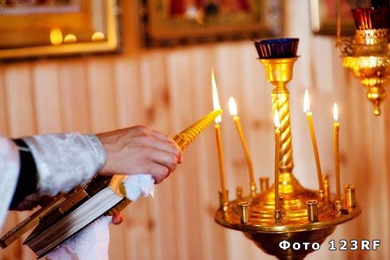Зачем в церкви нужно ставить свечи ...: www.mnogo-otvetov.ru/faith/zachem-v-cerkvi-nuzhno-stavit-svechi