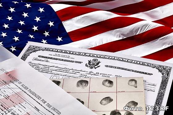 Сколько нужно прожить в США чтобы получить гражданство?