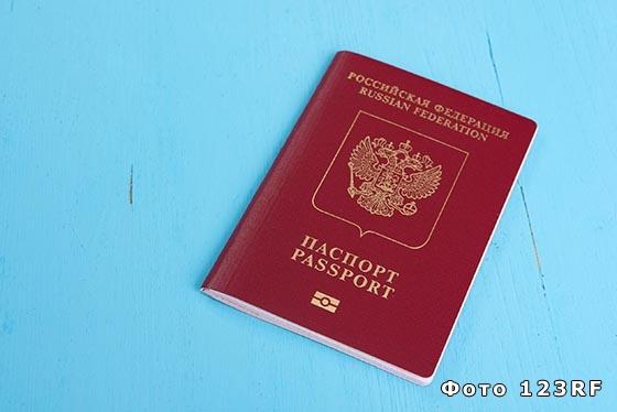 Как сделать паспорт по временной регистрации