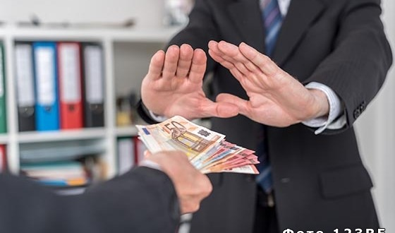 членов от скольки рублей взятка большей