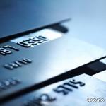 Что такое реквизиты банковской карты?
