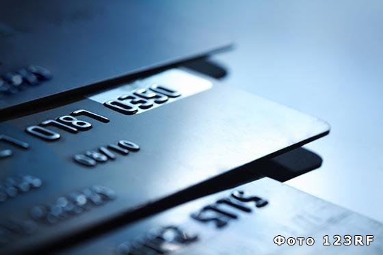 Что такое реквизиты банковской карты, База ответов на любые вопросы