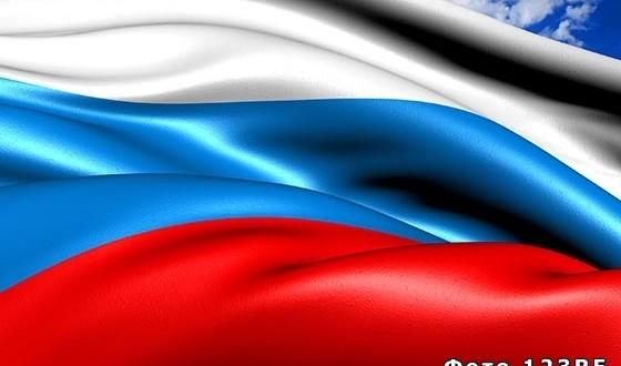 Цвета российского флага: что означают цвета российского флага, в каком порядке расположены, и почему российский флаг имеет такие цвета?