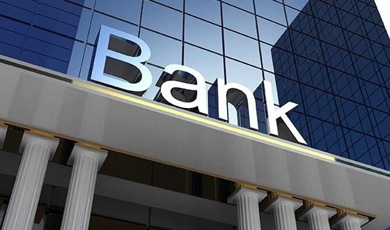 Бенефициар в банковской гарантии