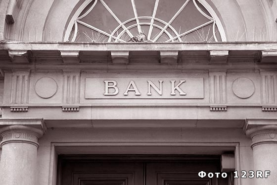 Изображение - Что такое swift код банка и для чего он нужен 01157-123rf