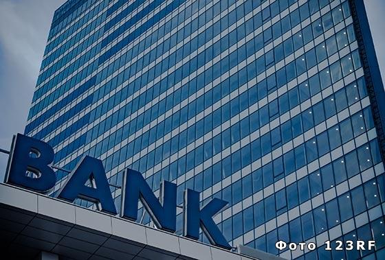 Изображение - Что такое swift код банка и для чего он нужен 01158-123rf
